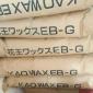 供��日本花王�U散粉EB-G