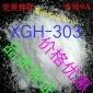 供��替代霍尼�f��XGH-303